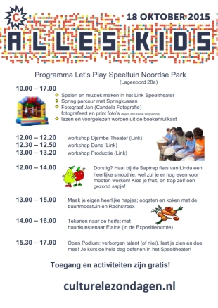 programma_alles_kids_speeltuin_noordse_park